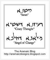 "Michael Beckwith Gets ""Crazy Thought"" In His Head 