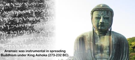 Buddhist Aramaic