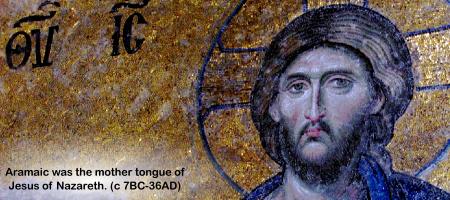 Jesus' Aramaic