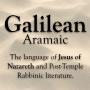 Galilean Aramaic