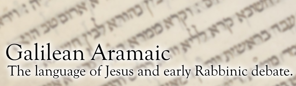 Galilean-Aramaic