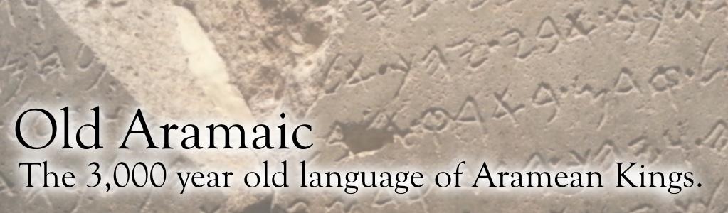 Old-Aramaic